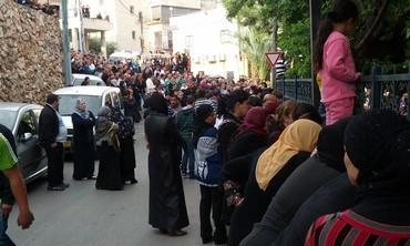 Funeral of Israeli Arabs killed in Haifa truck accident, April 11, 2013.