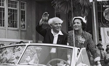David Ben Gurion with wife Paula