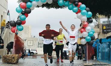 Palestinian marathon
