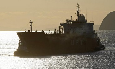 An Iranian oil tanker,