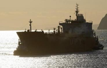 An Iranian oil tanker,