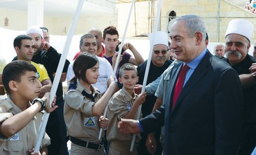 PRIME MINISTER Binyamin Netanyahu visits Julius, a Druse village in the Galilee