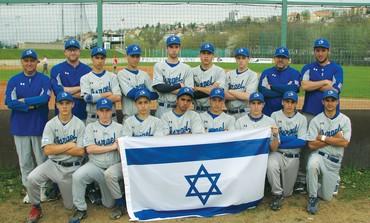 Israeli U16s baseball team.