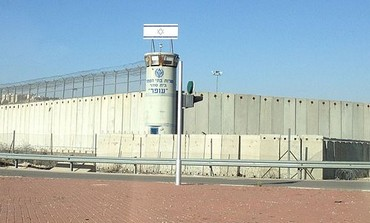 Ofer Prison.