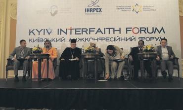 Kiev Conference