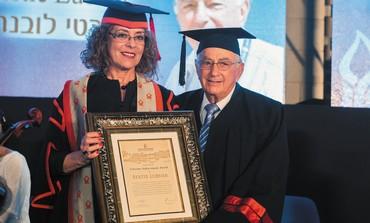 BERTIE LUBNER receives Lifetime Achievement Award
