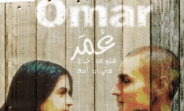 Palestinian film Omar poster.