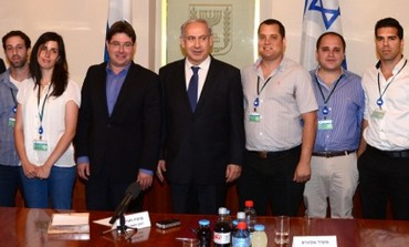Prime Minister Netanyahu meets with student union chairmen on May 21, 2013.