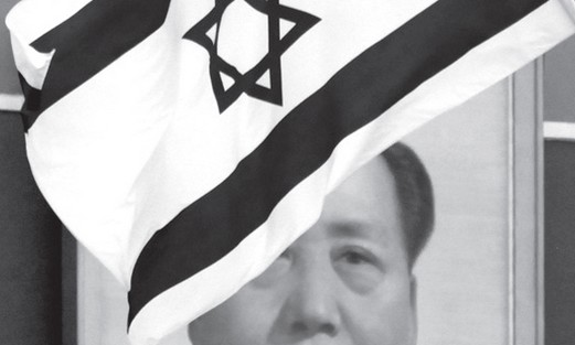 Will Israel and China form an agreement?