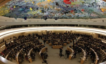 THE MEETING hall of the United Nations Human Rights Council.