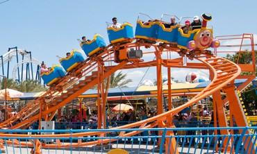 Superland amusement park, Rishon LeZion