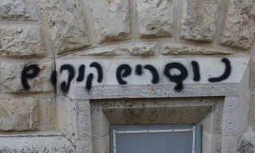 """Christians are apes"" written on the wall of the Dormition Abbey in Jerusalem, May 31, 2013."