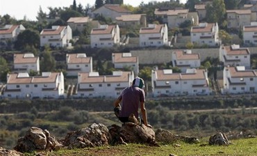 The settlement Halamish.