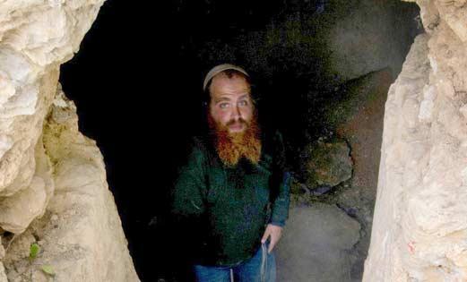An ancient mikve