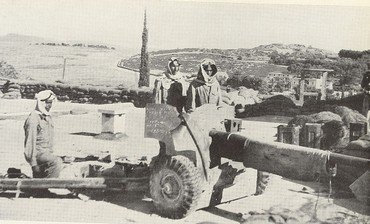 Arab Legion gunners and their gun on roof of the Latrun Tegart fort, 1948