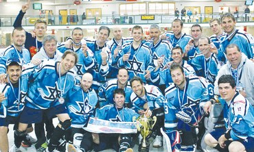 Israel's ball hockey team celebrating its bronze medal.