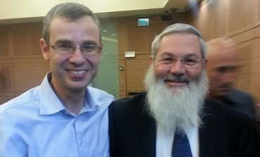 Deputy Minister for Religious Services Eli Ben-Dahan and Coalition chairman Yariv Levin.