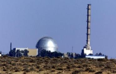 View of the Israeli nuclear facility in the Negev outside Dimona