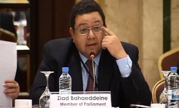 Ziad Bahaa El-Din at UNESCWA conference on social justice in transitional societies, 2012.