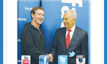 President Shimon Peres and Facebook's Mark Zuckerberg