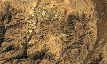 Satellite imagery taken on 21 March 2013 shows the previously undisclosed Al-Watah.