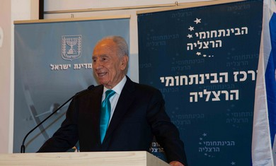 President Peres at Center IDC Herzliya on 11 July 2013.