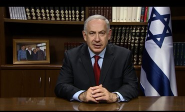 Netanyahu wishes Muslim citizens a happy Ramadan, 11 July 2013.