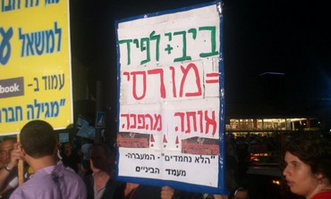 http://www.jpost.com/HttpHandlers/ShowImage.ashx?id=222582