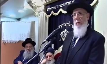 Rabbi Shalom Cohen.