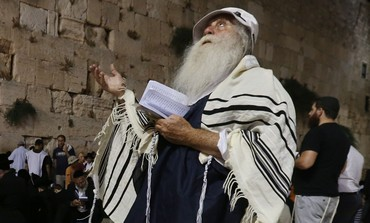 Tisha Be'av at the Western Wall, July 15, 2013.