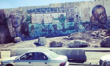 Entrance to Ramallah.