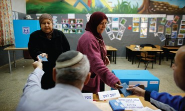 Israeli Arab women voting 370