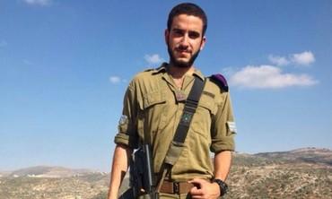 Givati Brigade commander Yaniv Hoffman.