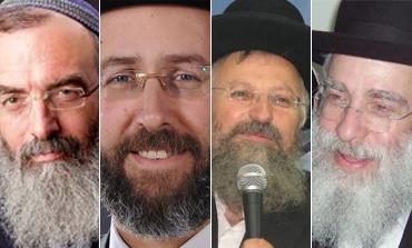 From left: Rabbis David Stav, David Lau, Shmuel Eliyahu and Ya'acov Shapira