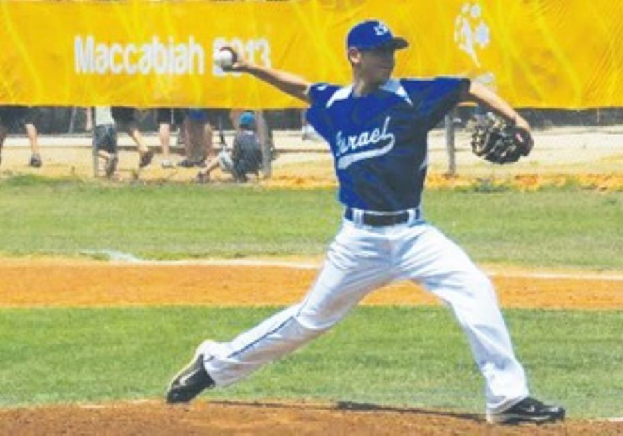 Israel baseball juniors into semifinals - Sports ...