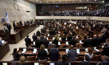 Members of the 19th Knesset [file].
