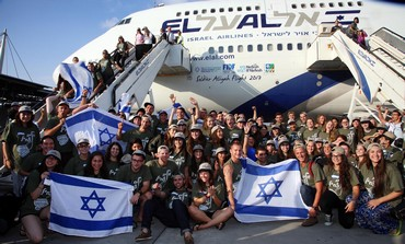 Olim arrive in Israel with Nefesh B'Nefesh, August 13, 2013.