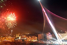 Jerusalem landmark inaugurated with gala