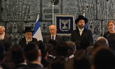 Inauguration of new chief rabbis.