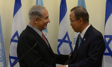 Prime Minister Binyamin Netanyahu and UN Secretary-General Ban Ki-moon and President.