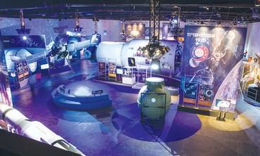 Space mania exhibit.