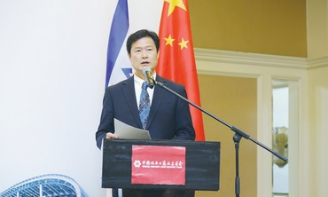 JOHNSON LIU, deputy director-general of the China Foreign Trade Center, addresses Israelis in TA