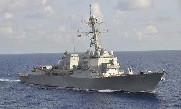 The Arleigh Burke-class guided-missile destroyer USS Gravely.