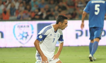 Israel midfielder Eran Zahavi.