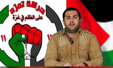 Palestinian Tamarod video