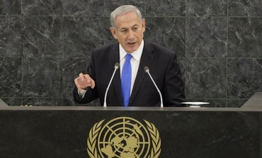 Prime Minister Binyamin Netanyahu addresses the UN General Assembly, October 1, 2013.