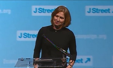 Justice Minister Tzipi Livni at the 2013 J Street Conference.