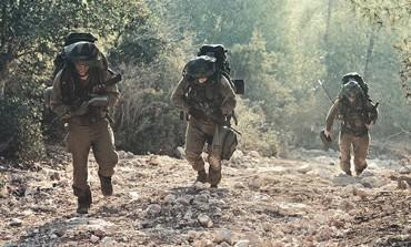 IDF Combat Intelligence Collection Battalion patrol.