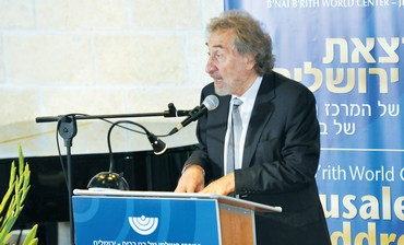 British author Howard Jacobson speaks at the B'nai B'rith World Center in Jerusalem.