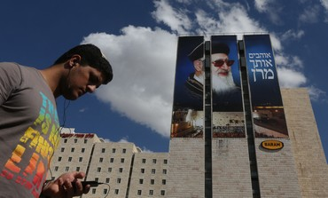 A poster of Rabbi Ovadia Yosef in Jerusalem.